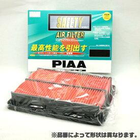 エアフィルター/エレメント 純正交換 SAFETY エアーフィルター/PIAA PF58/