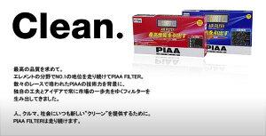 PIAA/ピア:純正交換SAFETYエアーフィルターエレメント/PF58