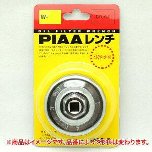 オイル フィルターレンチ カップレンチ/PIAA W-108/