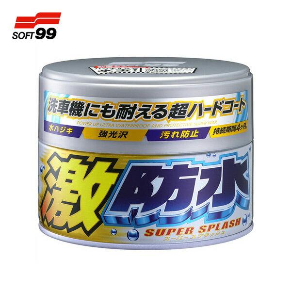 激防水ワックス パール&メタリック車用 固形 300g /ソフト99 No.00344/