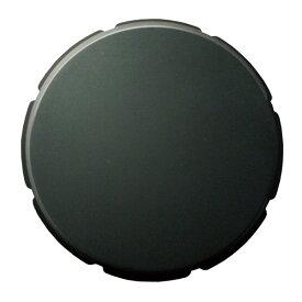 メール便可 槌屋ヤック/YAC スライドレール基台用吸盤貼付ベース φ65mm吸盤用 丸型 VP-97/