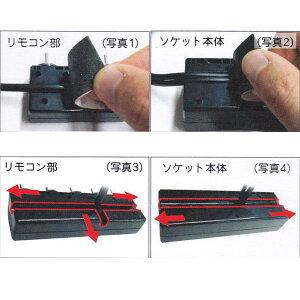 カシムラ5連シガーソケットセパレートスイッチブルーLED通電ランプ合計9A(110W)12V車専用KX-146/