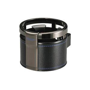 ドリンクホルダー クワトロ レザー調 ブルーステッチ 異型のペットボトルにも対応/カーメイト/CARMATE:DZ345