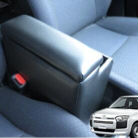 巧工房:プロボックス サクシード アームレスト コンソールボックス 車種専用 日本製 ソフトレザー probox 営業車/BPS-1