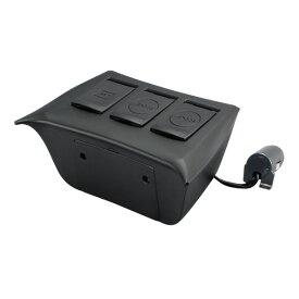 プリウス 50系 ZVW50 PHV対応 電源BOX 車種専用設計 携帯 スマホ 充電 アクセサリーソケット USBポート Prius ヤック SY-P8