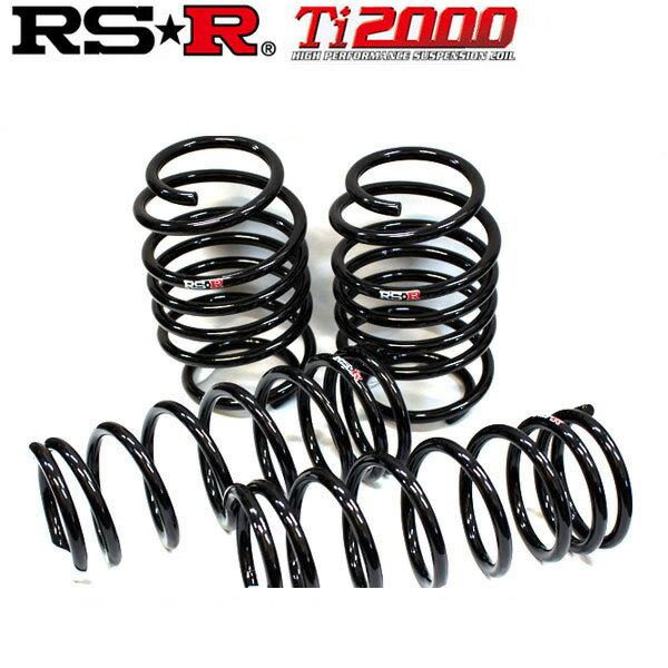 RSR ダウンサス スプリング Ti2000DOWN フロントのみ RAV4 ZCA26W 12/5〜17/10 T072TDF