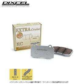 クラウン GS131 /131H MS135 /137 / UZS131 LS131 /131H フロント ブレーキパッド EC エクストラクルーズ EC-311134 ディクセル/DEXCEL