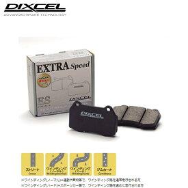 TOPPO トッポ H82A フロント ブレーキパッド ES エクストラスピード ES-341206 ディクセル/DEXCEL