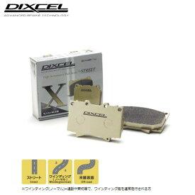 INTEGRA インテグラ DC2 DB8 リア ブレーキパッド X 大口径ホイール 重量車に X-335112 ディクセル/DEXCEL