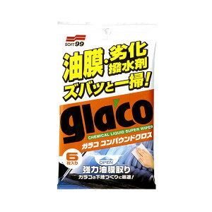 油膜・劣化・撥水剤 ガラスコーティングの下地処理に 6枚入 ガラココンパウンドクロス 04063 ソフト99