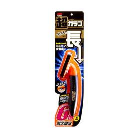 ミニバン・大型車に 薄い角型ヘッド 長期間持続 ガラスコーティング剤 撥水剤 115ml G60 超ガラコ ちょい長 04167 ソフト99