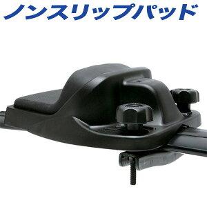 1艇用倒立積載用クレードルセットボート/カヌー/カヤックルーフキャリアノンスリップパッドINA452JPINNO