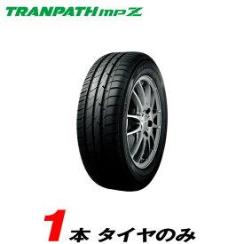215/65R15 96H 1本 14年製 ラジアルタイヤ トランパスMPZ トーヨータイヤ/TOYO