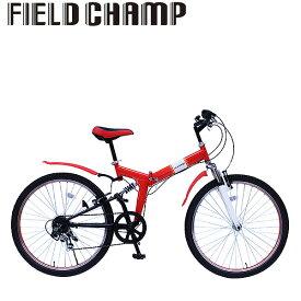 【店内全品ポイント10倍★お買い物マラソン限定】折りたたみ自転車 折り畳み 折畳み 6段変速 Wサス レッド FIELD CHAMP WサスFD-MTB266SE MG-FCP266E ミムゴ