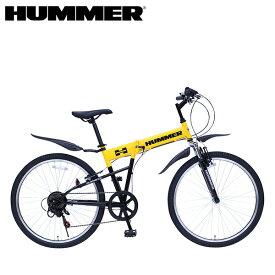 【店内全品ポイント10倍★お買い物マラソン限定】折りたたみ自転車 折り畳み 折畳み 6段変速 Fサス イエロー HUMMER/ハマー FサスFD-MTB266SE MG-HM266E ミムゴ