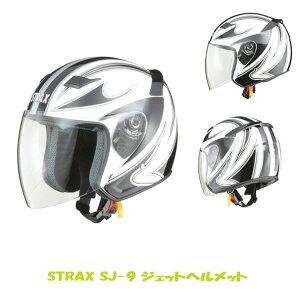 【5/10限定★ポイント最大37.5倍】STRAX ジェットヘルメット バイク M L LL対応 ホワイト(白) リード工業 LEAD SJ-9