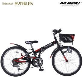 MTB 折畳み ブラック マウンテンバイク24インチ 6段変速自転車 シマノ最新CIデッキ 折りたたみ M-824F MYPALLAS/マイパラス 池商