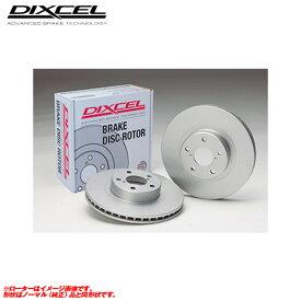 パジェロ イオ H76W 98/6〜 フロント用 PD スタンダードタイプ ブレーキローター PD-3411092 ディクセル