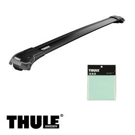THULE/スーリー ボルボ V50 ルーフレール付 '04〜 MB4204S キャリア 車種別セット/757+9585B
