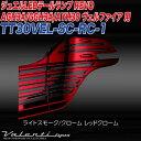 ヴァレンティ/Valenti:ジュエルLED テールランプ REVO ヴェルファイア 30系 ライトスモーク/クローム+レッドクローム/TT30VEL-SC-R...