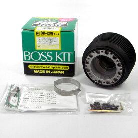 ボスキット ホンダ系 日本製 アルミダイカスト/ABS樹脂 HKB SPORTS/東栄産業 OH-206