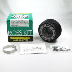 ボスキット ニッサン系 日本製 アルミダイカスト/ABS樹脂 HKB SPORTS/東栄産業 ON-05