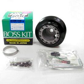 ボスキット ニッサン系 日本製 アルミダイカスト/ABS樹脂 HKB SPORTS/東栄産業 ON-228