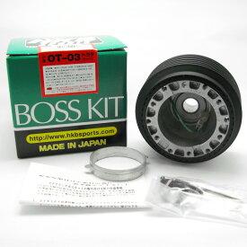 ボスキット トヨタ系 日本製 アルミダイカスト/ABS樹脂 HKB SPORTS/東栄産業 OT-03