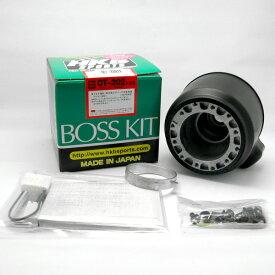 ボスキット トヨタ系 日本製 アルミダイカスト/ABS樹脂 HKB SPORTS/東栄産業 OT-202
