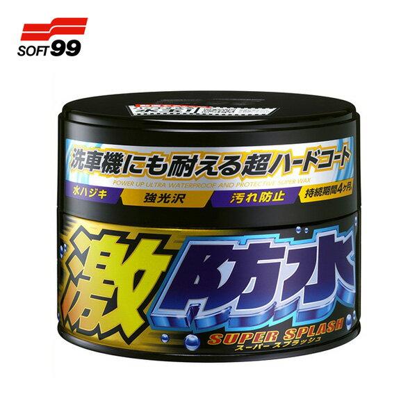 激防水ワックス ダーク&メタリック車用 固形 300g /ソフト99 No.00347/