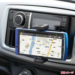 槌屋ヤック/YAC1DINボックス用収納式スマートフォンホルダー携帯/スマホにVP-D10/