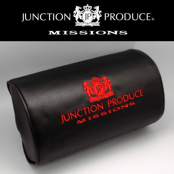 ジャンクションプロデュース ネックパッドクッション ブラック/赤文字 1個 GM214714/