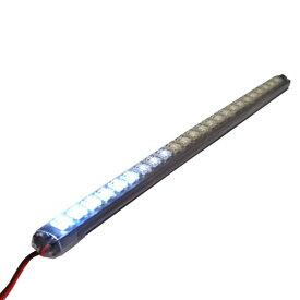 ブレイス LED24連 ナイトライダー270mm ホワイト 15種類に点灯点滅 BE-901/