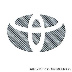 HASEPRO/ハセプロ:マジカルカーボン ネオ リア/フロントエンブレム トヨタ シルバー/NET-5S/