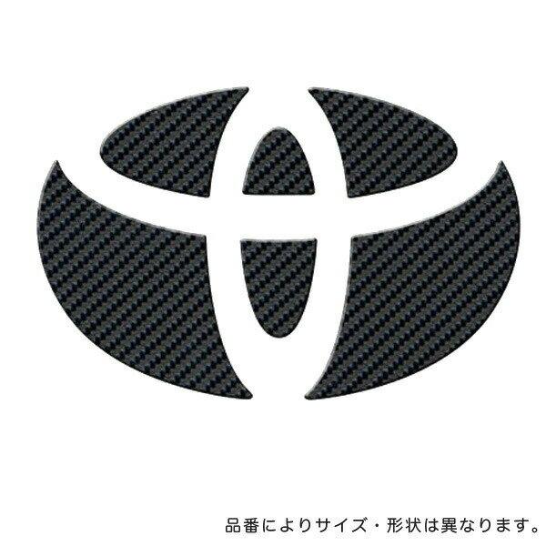 HASEPRO/ハセプロ:マジカルカーボン ネオ リア/フロントエンブレム トヨタ ブラック/NET-6/