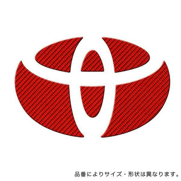HASEPRO/ハセプロ:マジカルカーボン ネオ リア/フロントエンブレム トヨタ レッド/NET-6R/
