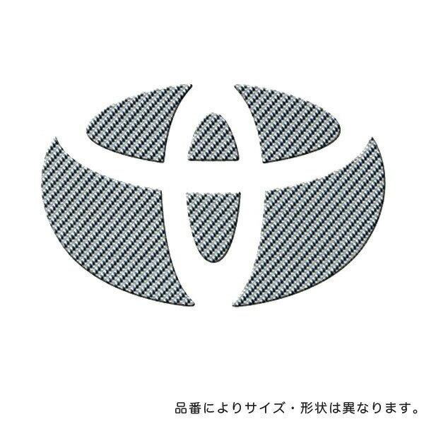 HASEPRO/ハセプロ:マジカルカーボン ネオ リア/フロントエンブレム トヨタ シルバー/NET-6S/