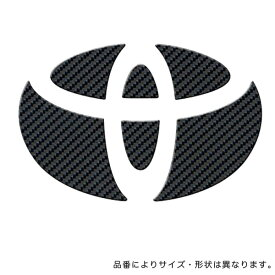 HASEPRO/ハセプロ:マジカルカーボン フロント エンブレム トヨタ ブラック/CEFT-16/