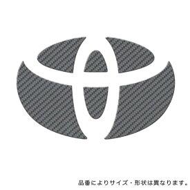 HASEPRO/ハセプロ:マジカルカーボン フロント エンブレム トヨタ ガンメタ/CEFT-16GU/