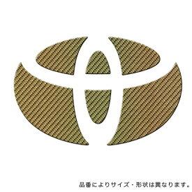 HASEPRO/ハセプロ:マジカルカーボン フロント エンブレム トヨタ マゼラン/CEFT-16MZ/