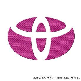 HASEPRO/ハセプロ:マジカルカーボン フロント エンブレム トヨタ ピンク/CEFT-16P/