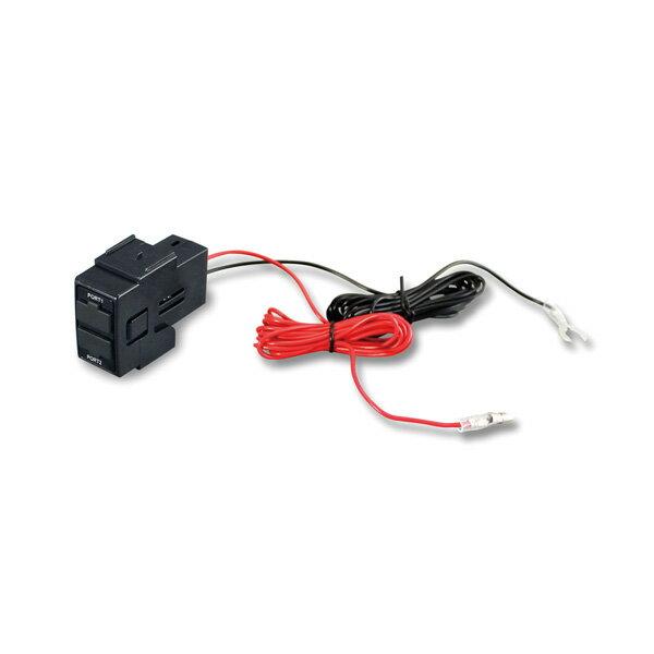 槌屋ヤック/YAC:ニッサン車系スペアスイッチホール部用USBポート スマホ充電に 2口合計5V/3.6A出力/VP-119/