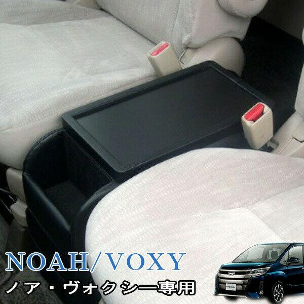 伊藤製作所/IT Roman:ノア/ヴォクシー 専用 コンソールボックス 大型収納 レザー 難燃素材使用 日本製/QC-1