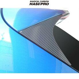 マジカルカーボン マツダ CX-5 リアウィングサイド用 左右2箇所セット ブラックカーボン ガソリン/ディーゼル/HASEPRO/ハセプロ:CRWSMA-1