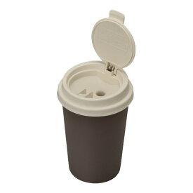 灰皿 カフェカップ型 自然消化タイプ 灰捨て簡単 大容量 グリーン/セイワ:W823