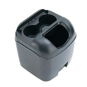 車 ゴミ箱 黒 ブラック ペットボトルも置けるドリンクホルダーつき ヤック/PZ-110