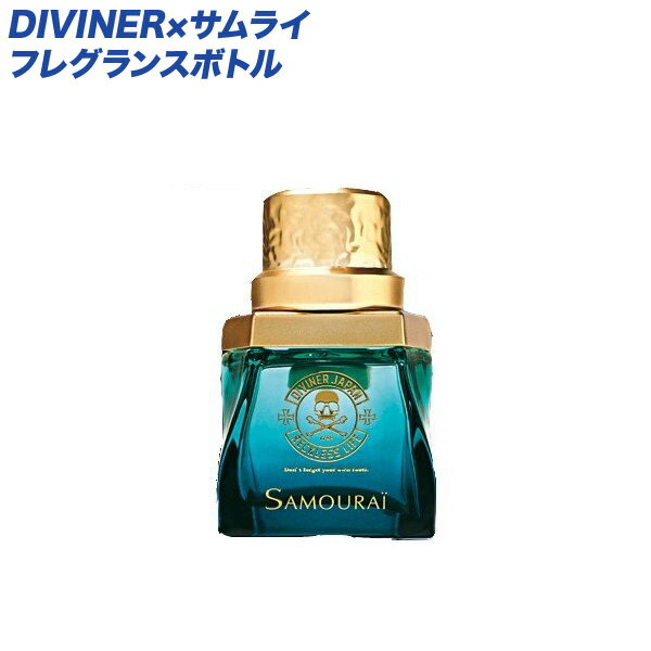 芳香剤 消臭剤 DIVINER×サムライ コラボ ボトムブルー SAMOURAI カーフレグランス DIVINERの香り 14ml SPRジャパン:23162
