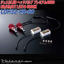ヴァレンティ/Valenti:ジュエルLED ヘッドライト&フォグランプ LEDバルブ H8/H9/H11/H16用 20W 6000K プレミアム4600/L...