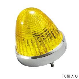 【10個セット】トラック クロスラインマーカー イエロー DC12V/24V対応 光源LED使用 アクリル製/ヤック CE-171