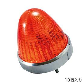 【10個セット】トラック クロスラインマーカー アンバー DC12V/24V対応 光源LED使用 アクリル製/ヤック CE-172